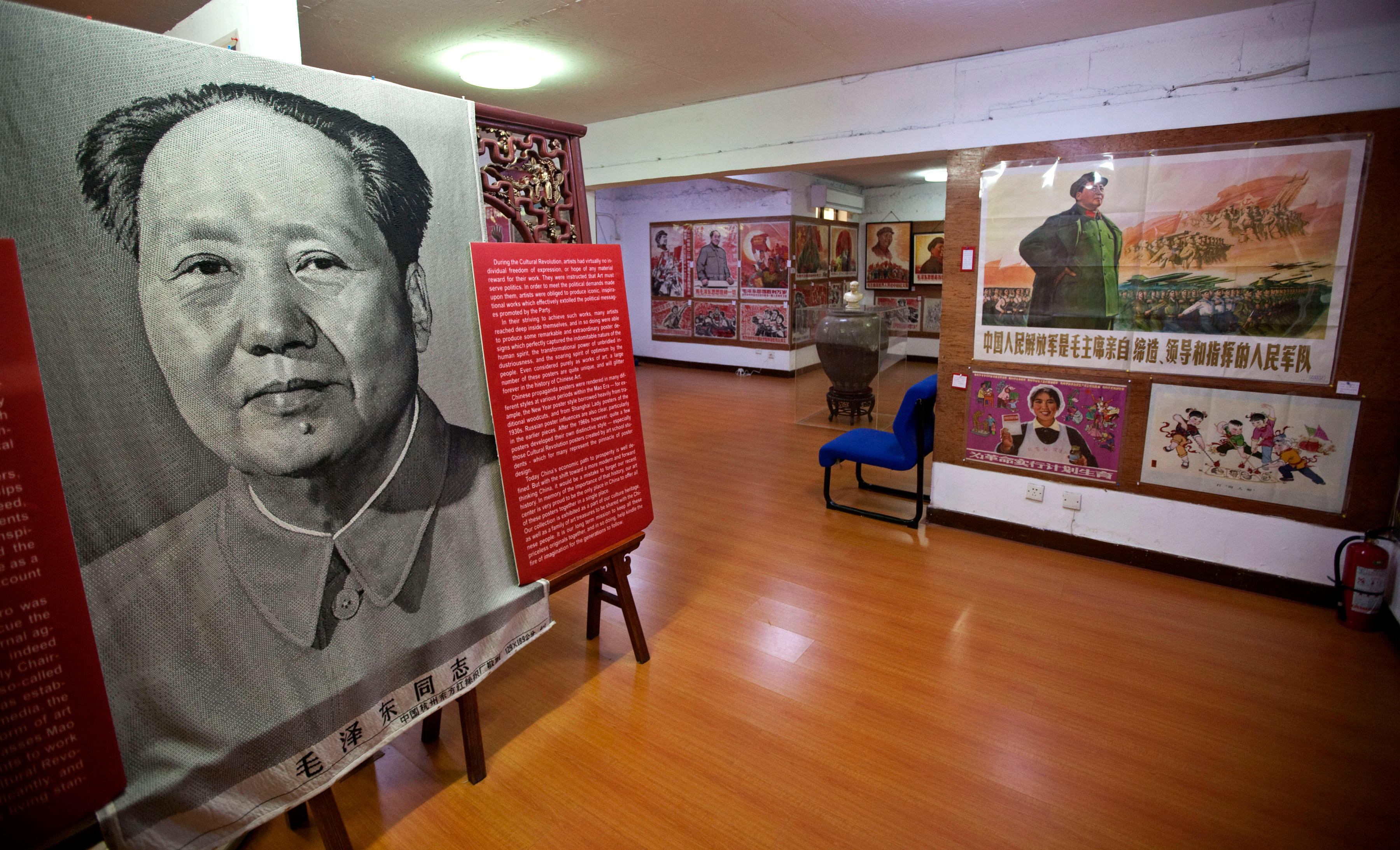 Shanghai, The Propaganda Museum.