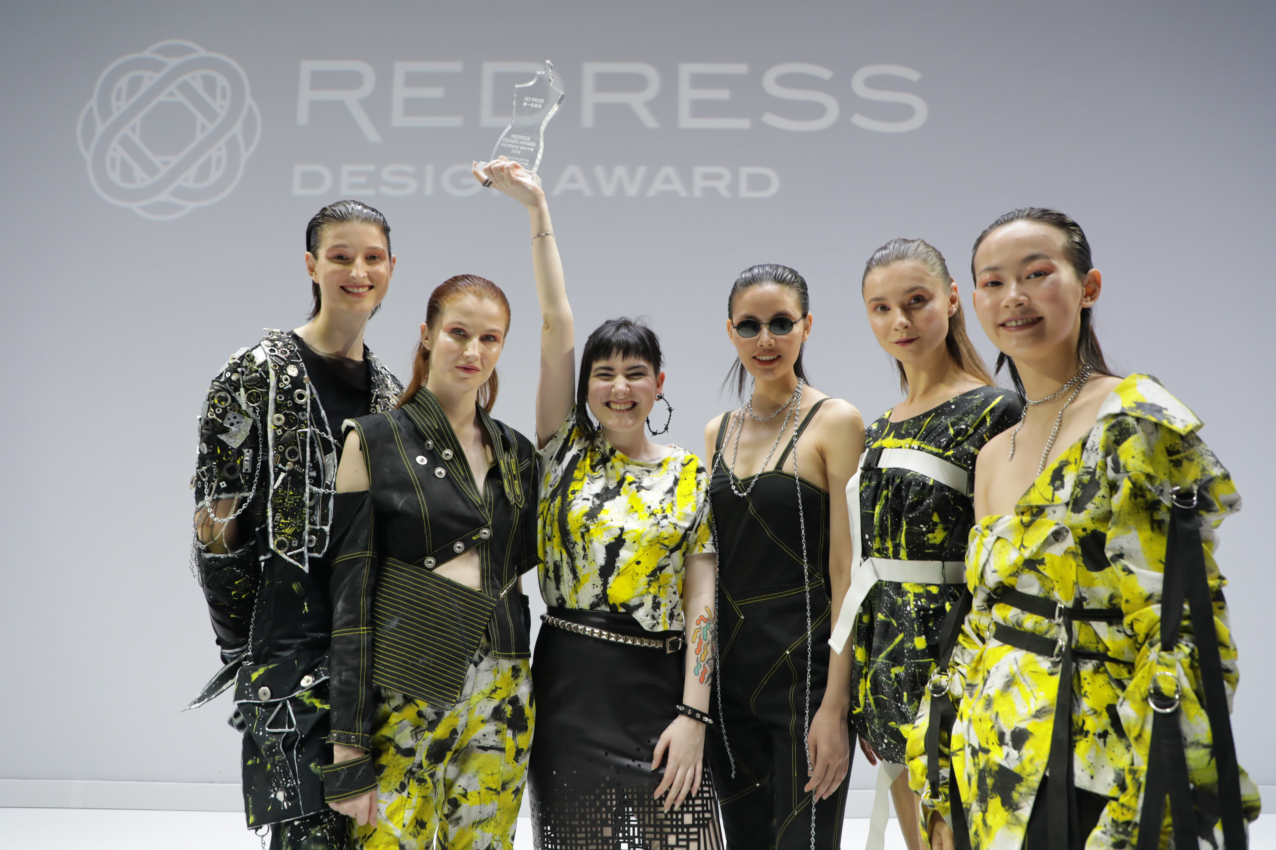 Australian designer Tess Whitfort took home first prize in 2018