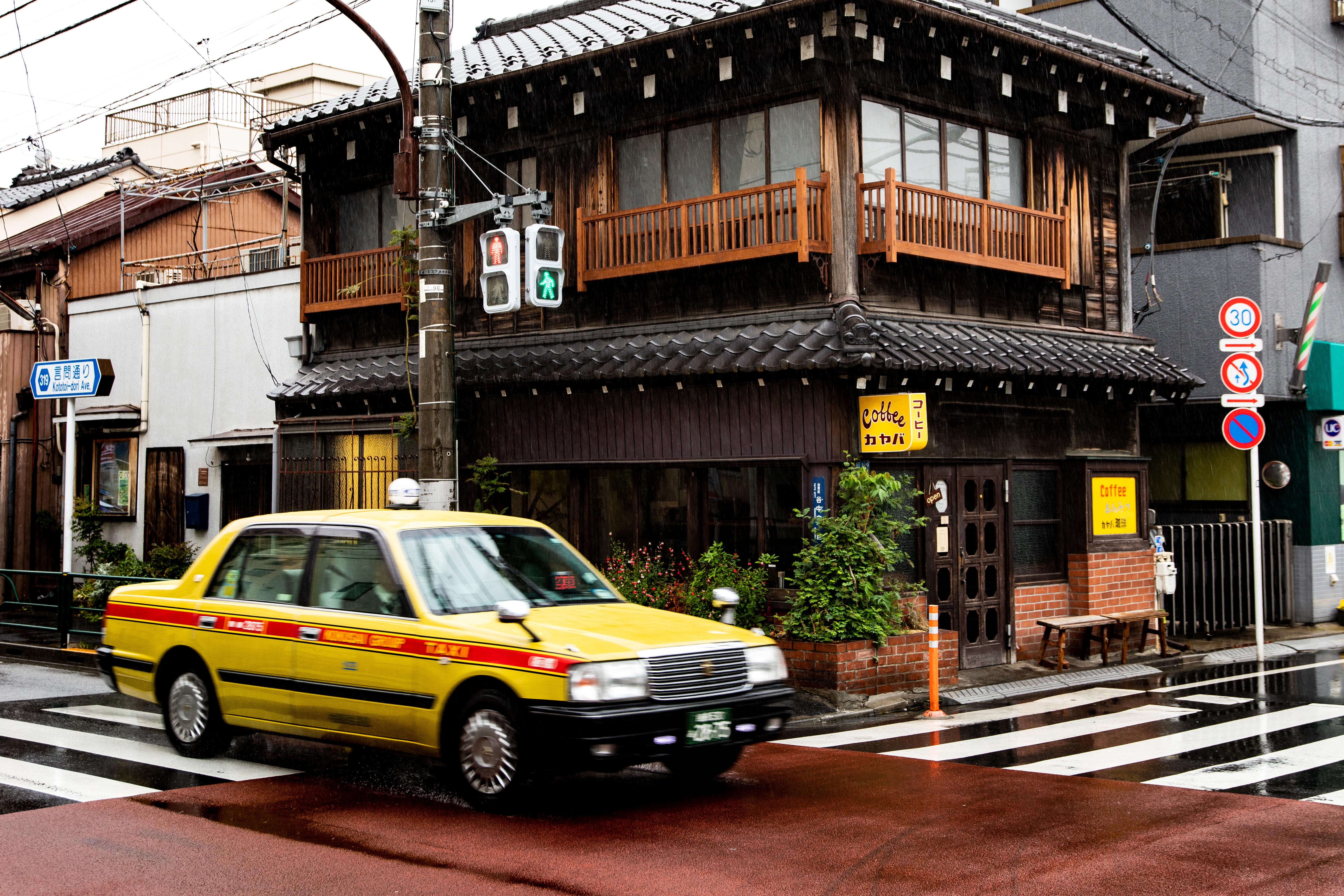 852-Kayaba-Tokyo-11