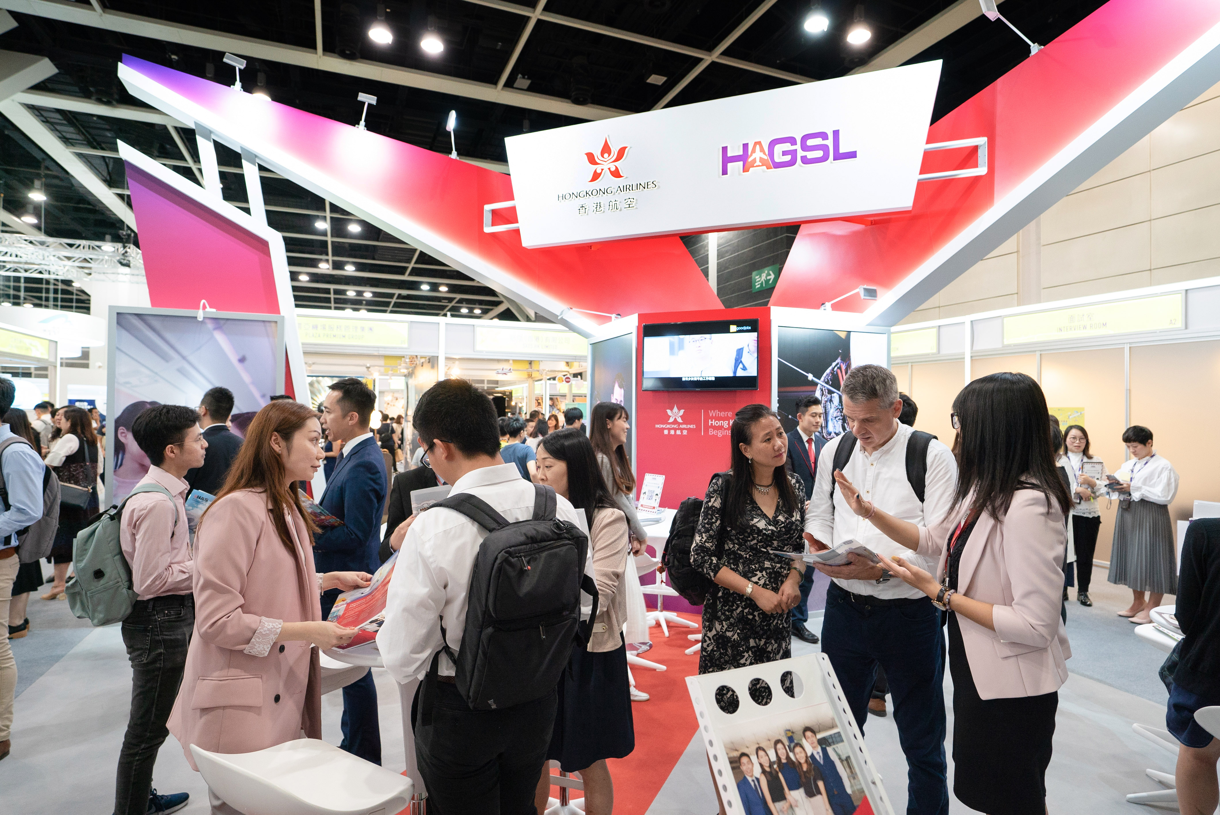 Hong Kong Airlines booth at HKIA Career Expo 2019