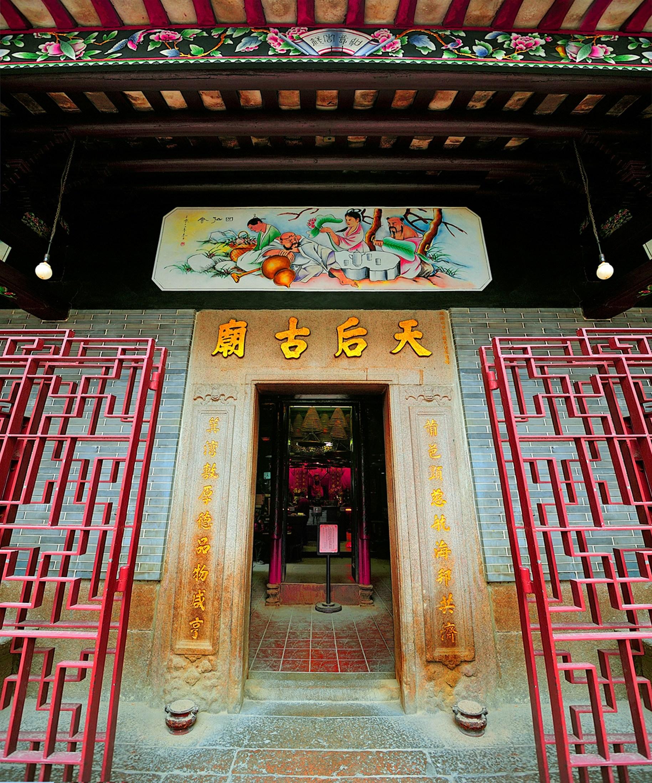 Tin Hau Temple -CNH-TMP-TSH-0003_MR