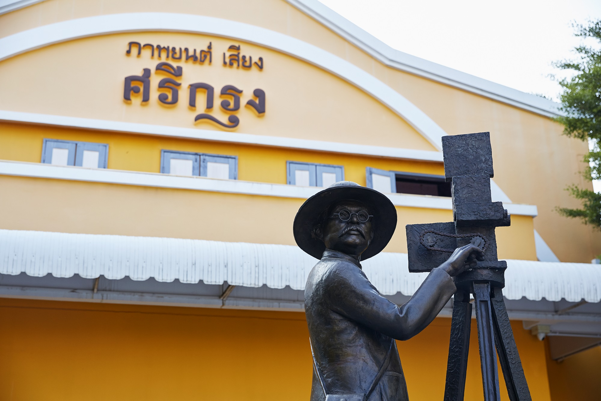 THAILAND FILM ARCHIVE
